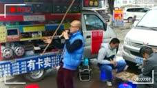 广州桂平光头歌手一曲《叹情歌》实力不凡,小伙一边下棋一边听歌