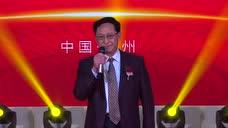 兴中天集团新营销平台启动大会