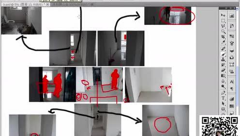 3DMAX2012室内设计基础入门 (100播放)