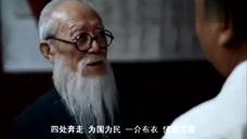 毛泽东回韶山,遇见当年启蒙老师,参观毛家祠堂
