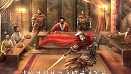 高中語文必修一6 鴻門宴{司馬遷}