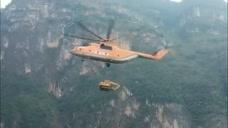 被老板派去山区修路,机器都进不去,用直升机把挖掘机给吊了过来