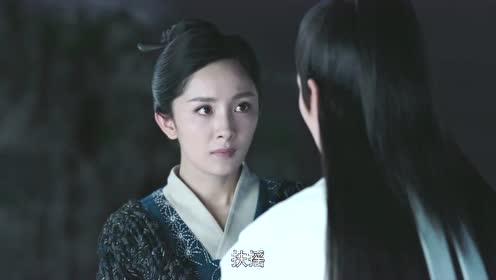 EP3:Legend of Fuyao