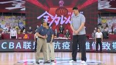 钟南山赛前为CBA联赛致辞 篮球的拼搏精神鼓舞了民众图标