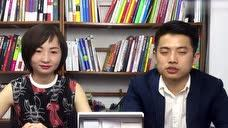 麦吉丽素颜三部曲贵妇膏官方宣传郑凯代言+总代李雪分享