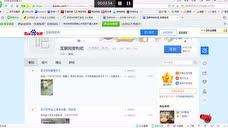 百度如何发帖 安利专卖QQ757660385
