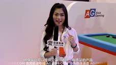 AG亚游集团AG9827安全保险吗