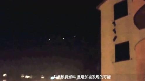 世界UFO未解之谜,中韩俄交界处发现大量UFO的图片