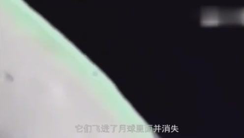 实拍月球表面UFO飞进月球里面并消失!的图片