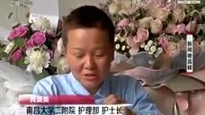 【援鄂醫生的返崗故事(二)】江西:短發的你 別樣的美!