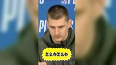 诺维茨基黑暗时刻,勇士惊天黑八小牛,67胜MVP成为笑谈头像