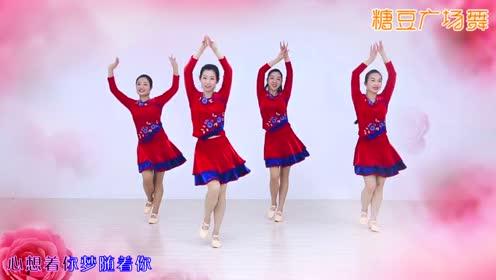 糖豆广场舞爱的期限_糖豆广场舞-腾讯视频全网搜