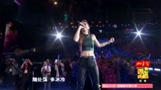 G.E.M.邓紫棋 喜欢你 湖南卫视跨年演唱会