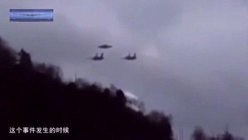 奇闻异事:这个视频出现UFO!竞长成这样,网友:憋着尿也要看完的图片