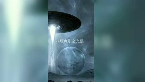据说是真实的ufo的图片