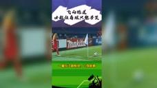 中国国奥角球失误大盘点,郝伟无奈苦笑摆手