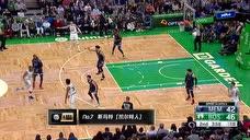 23日NBA十佳球 小杰克逊飞身抢夺海沃德福克斯上演死亡隔扣