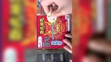 微信刮彩票视频