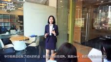 Power Ambassador Jane HZ EN