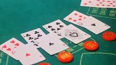史根零博士告诉你,玩二十一点在什么情况下有多少几率赢