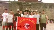 【阳光行 快乐游】金蓝盾工会委员会组织员工郊游活动
