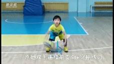 幼儿篮球训练|原地双手前变向+穿杆运球训练图标