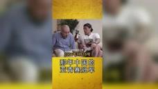 那年跑死朝鲜的亚青赛冠军。录像