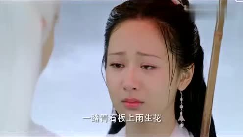 White snake said Xu Xuan to break the bridge about, two people meet in this life the hospital does not separate