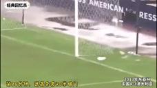 国足霸气对攻战4球击溃澳洲,武磊奔袭40米破门图标