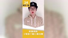 33年前的东决天王山 本以为盖帽绝杀竟被意外翻盘 发边线球太难了头像