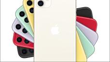 苹果:iPhone 11触摸屏有问题 可免费更换