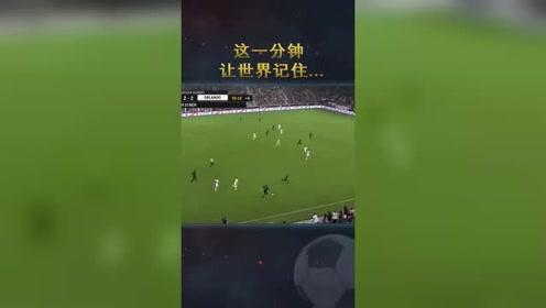足球史诗级15秒,让多少曼联球迷热泪盈眶!