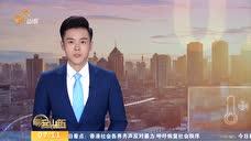 中国ETC服务平台正式上线运营