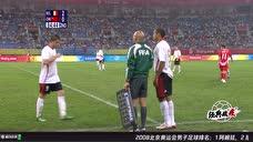 """足球经典战""""疫"""":2008年奥运会小组赛 中国vs比利时 下半场录像图标"""