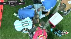 2014年巴西世界杯半决赛 阿根廷vs荷兰 上半场录像图标
