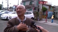 家是什么?台湾老兵提大陆瞬间泪崩