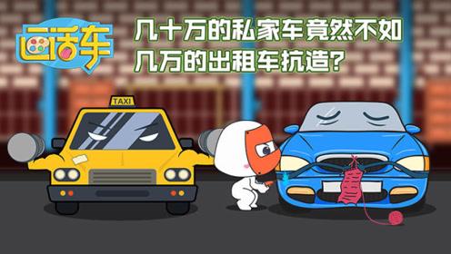 私家車檢車年限_私家車掛靠公司_個人出租私家車的app