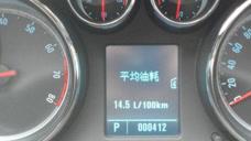 车子油耗突然升高?别抱怨发动机,是爱车这里出了问题