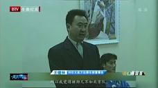 经典再回首第五期:徐根宝不满大连上半场表现 孙继海张恩华被点名批评录像