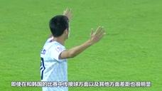 北京媒体开始批评中国国奥,球员里还有千万工资的,他们自欺欺人录像