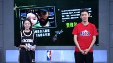 【NBA晚自习】黑板报:巴特勒包邮篮架组装难遭队友吐槽图标