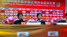 崔龙洙:足协杯使球队体能受影响 外援缺战但肯定国内球员表现