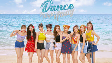 TWICE《Dance The Night Away》官方版