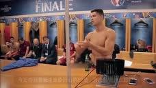 C罗2016年欧洲杯更衣室夺冠激情演讲图标