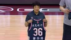 姚明献给钟南山夫妇广东荣誉球衣 感谢其伉俪抗疫贡献图标