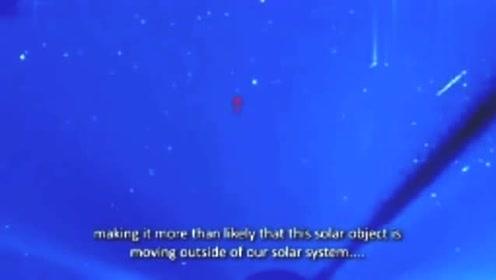 巨大的不明飞行物撞击太阳的图片