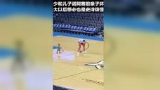 【Jr.NBA居家课】02-篮板球技术要领头像