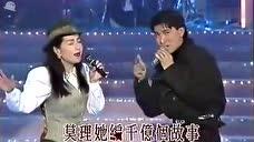 刘德华与恬妞同台,她的表现让刘德华都腼腆了!