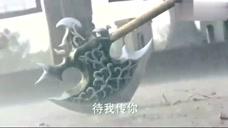《隋唐英雄3》程咬金学斧子只会三招,不是他笨,是仙人不会教