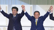 菅义伟成日本新首相,文在寅终于等来绝佳机会意图改善日韩关系 微视频 第1张